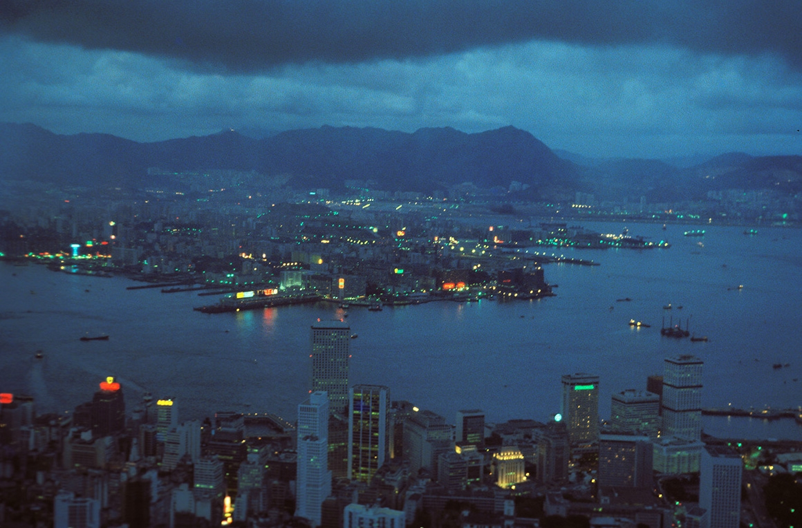 hongkong page view your
