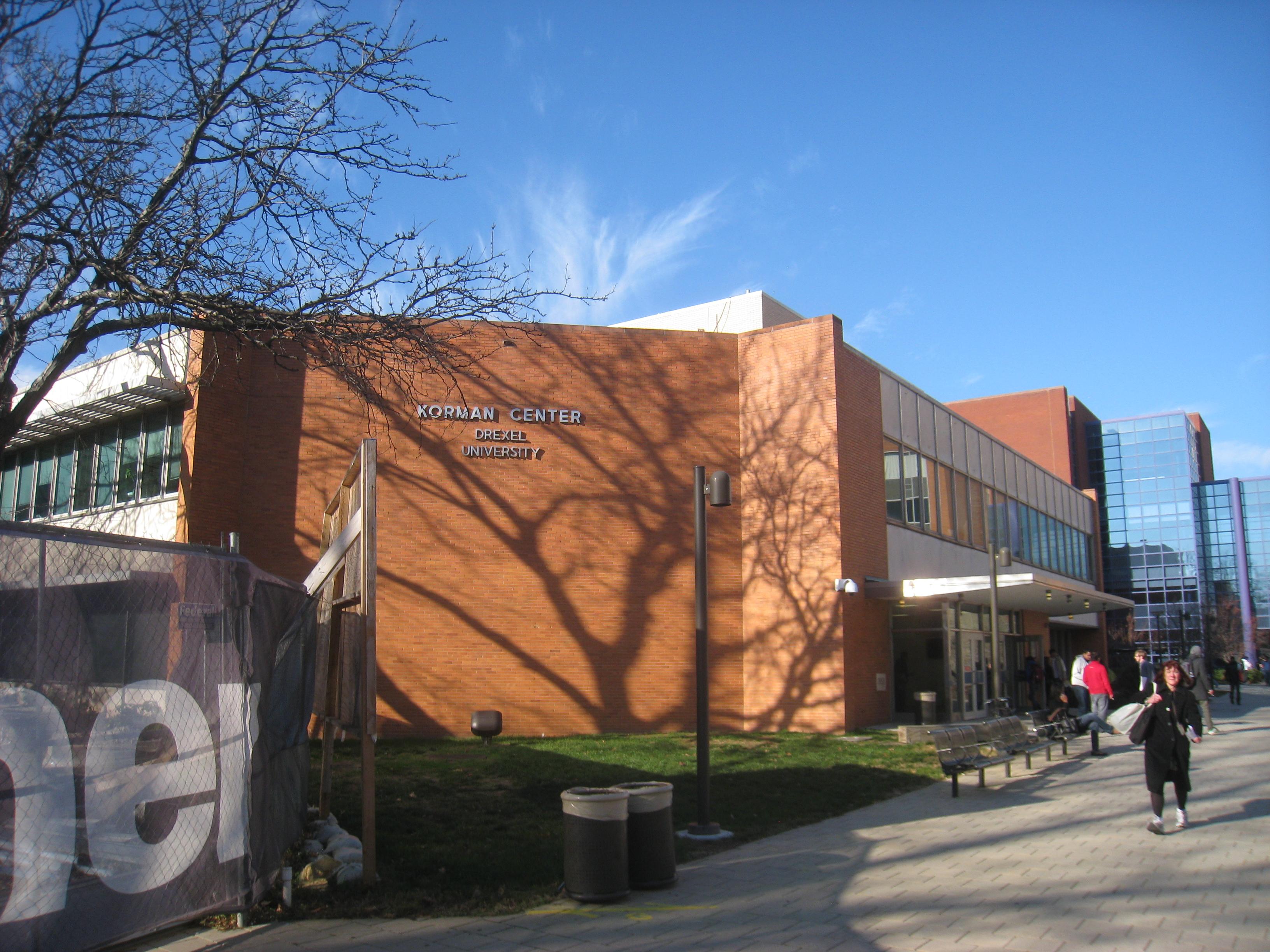 filekorman center drexel university img 7316 jpg wikimedia