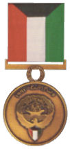 Kuwait Liberation of Kuwait Medal