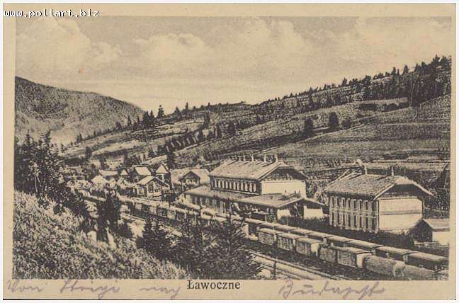 Old postcard with view of Lavochne railway station.