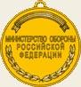 Medal Za ukreplenie boevogo sodruzhestva back.jpg