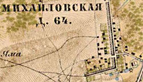 Расписание автобусов краснотурьинск в детскую поликлинику