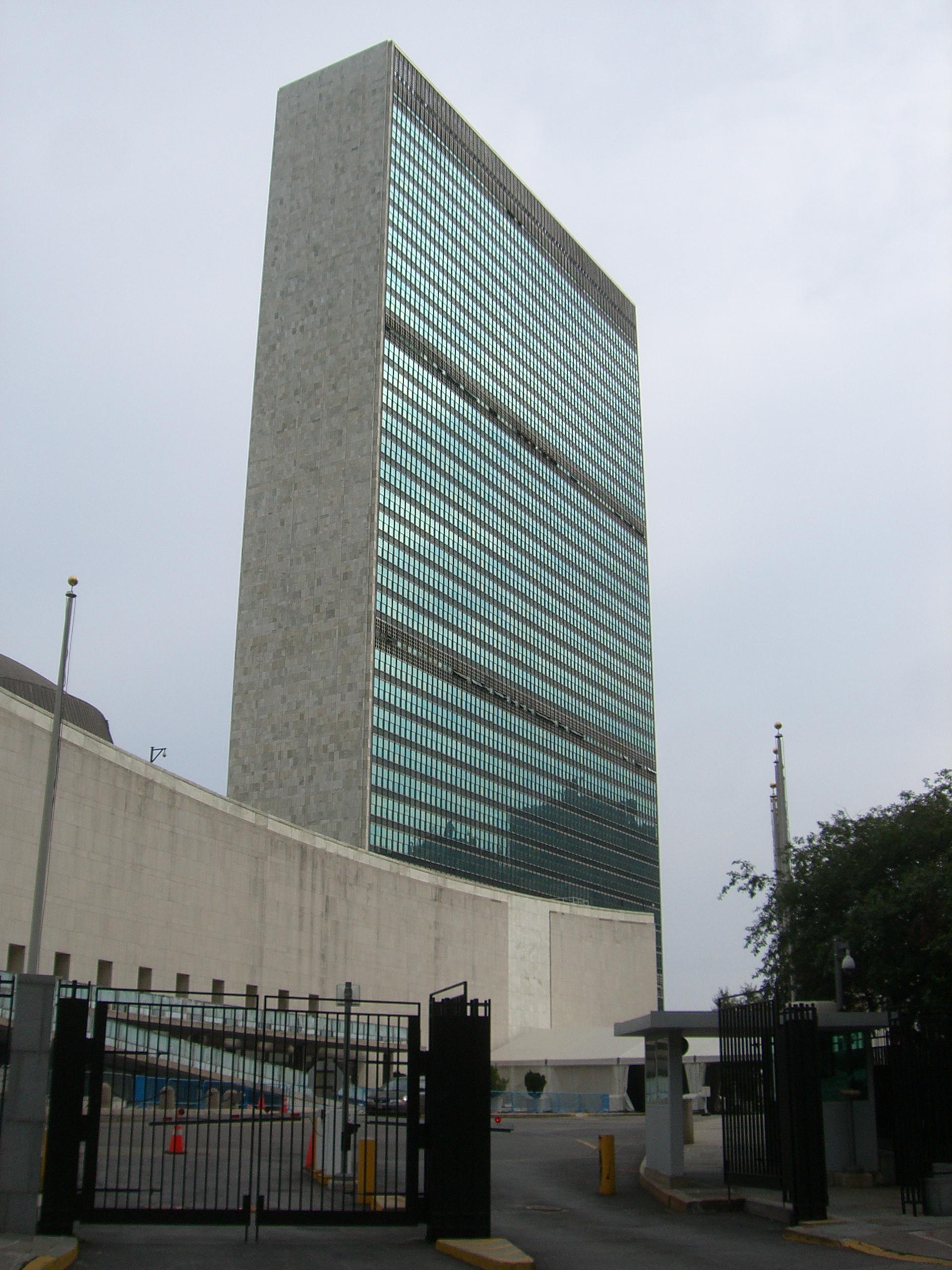 File Naciones Unidas Nueva York6684 JPG
