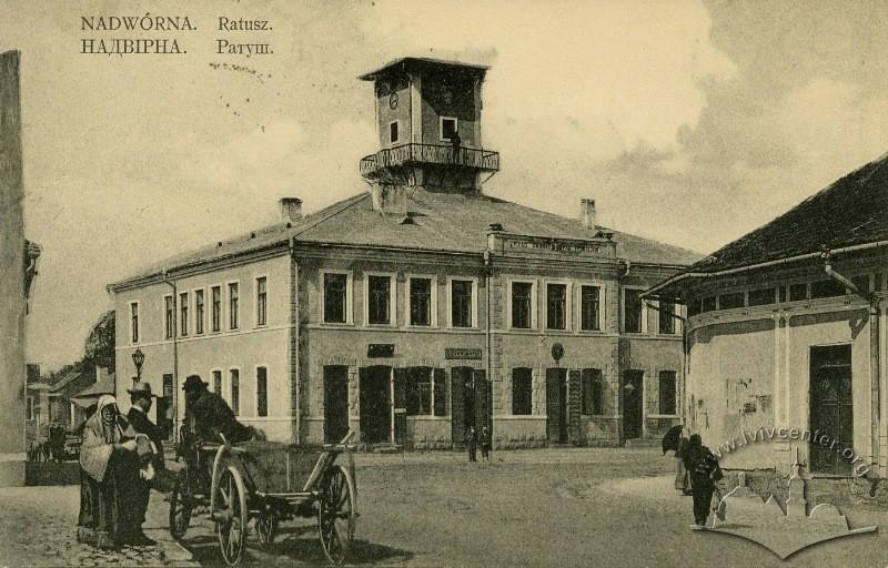 Ратуша, 1914