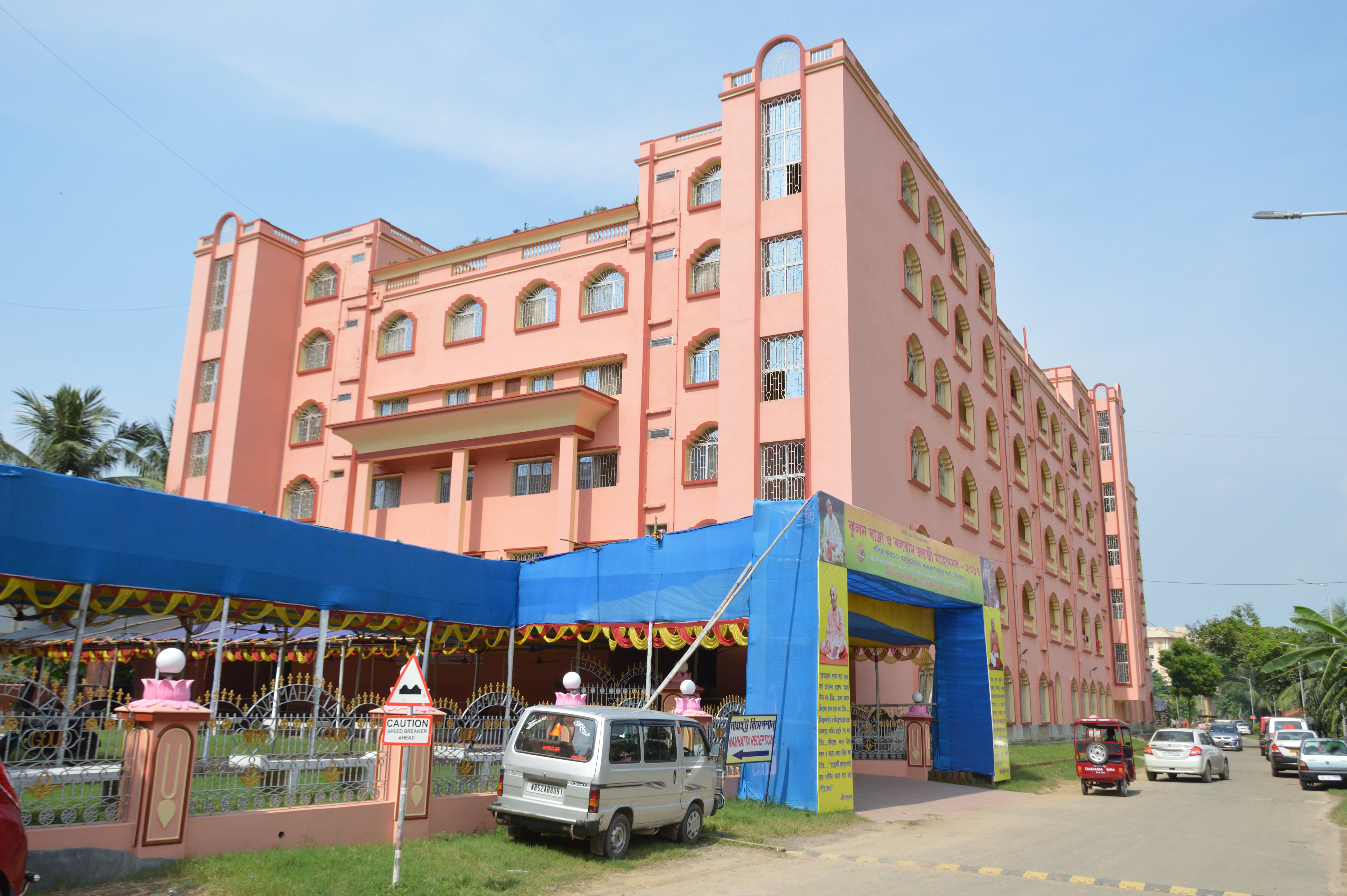 File:Namahatta Bhavan - ISKCON Campus - Mayapur - Nadia 2017-08-15