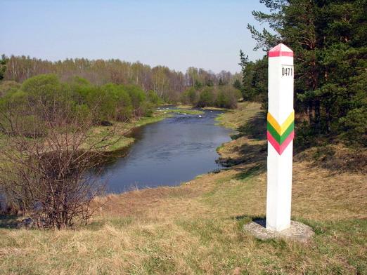 The river Vadakstis. Lithuania-Latvia border