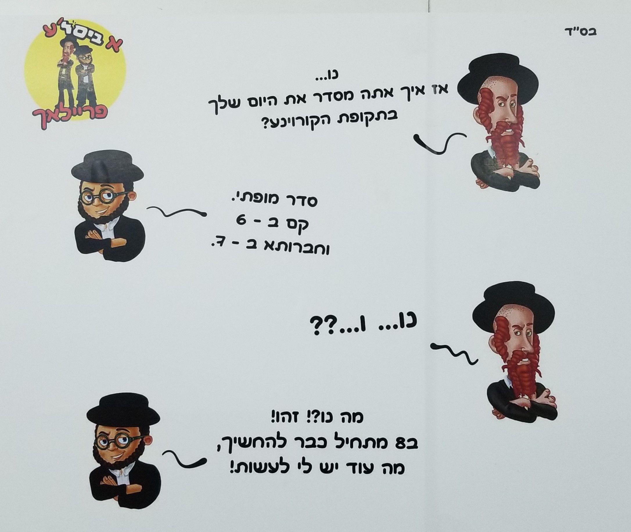 גלריית מקלט לאמנות, יהודה המכבי 7, ירושלים