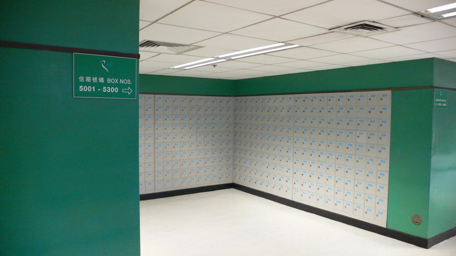 Post hk