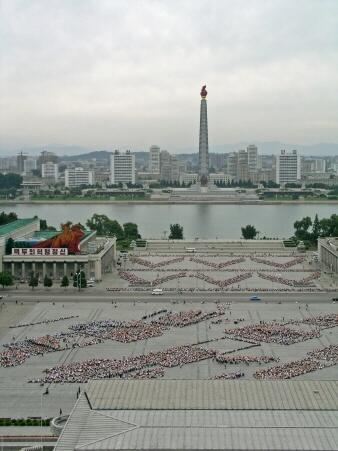 Plik:Pyongyang JucheTower.jpg