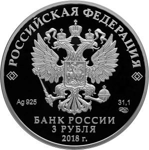 Список монет россии 2017 википедия серебряная монета времен екатерины