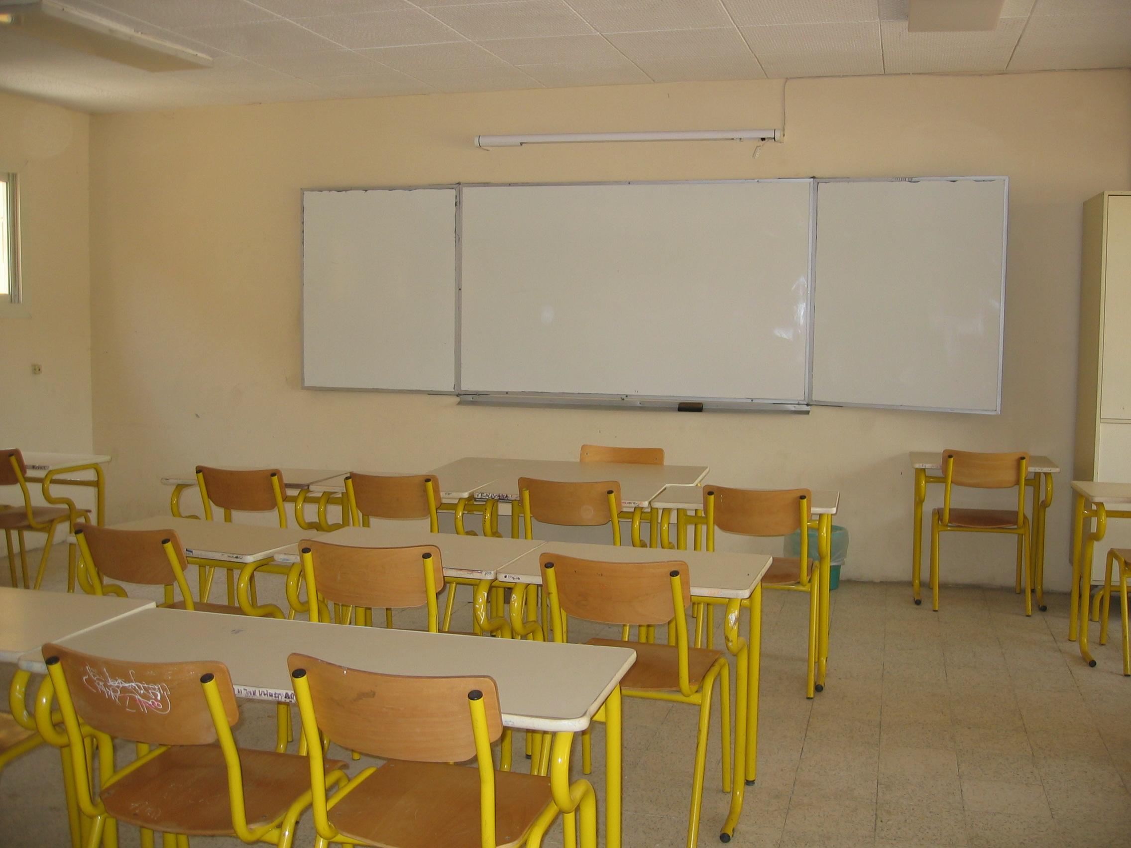 Fichier salle de classe wikip dia for Decoration porte salle de classe