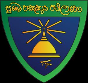 Sri Sumangala College National school in Panadura, Sri Lanka