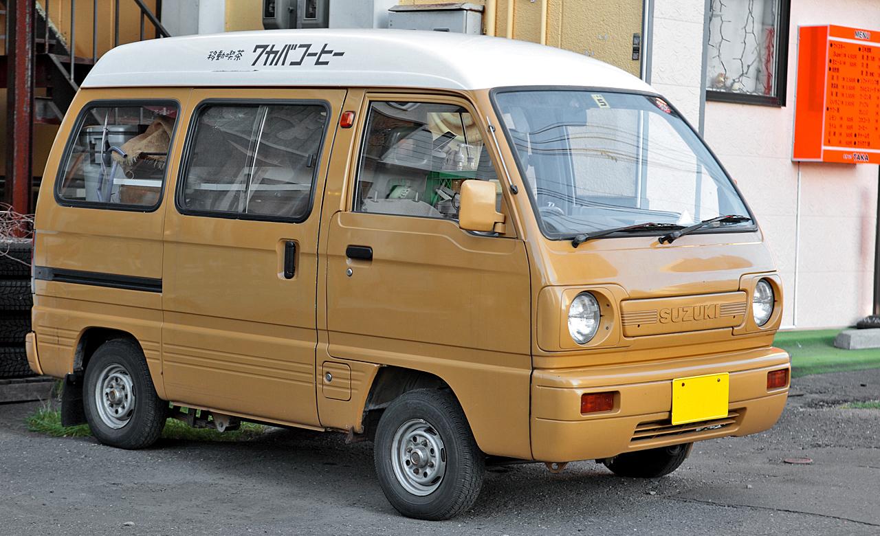 Suzuki Coffee Thailand