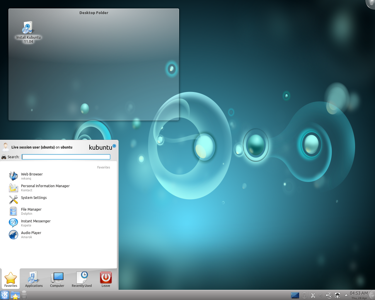Screenshot of Kubuntu 11.04