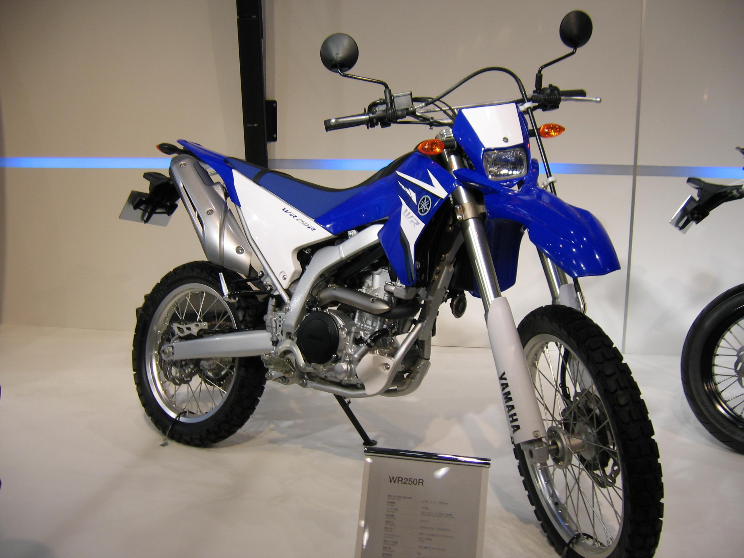 Yamaha Wr F Tsirt