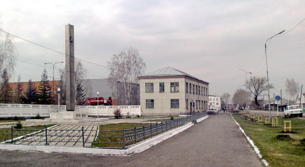 Завод горного оборудования в Торжок дробилка 120