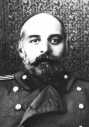 Результат пошуку зображень за запитом Стеллецький Борис Семенович