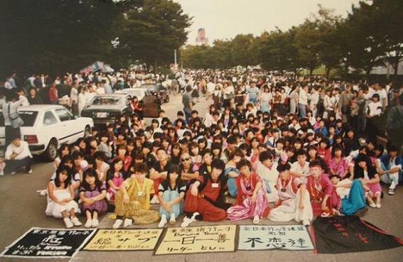 竹の子族集合写真.jpg
