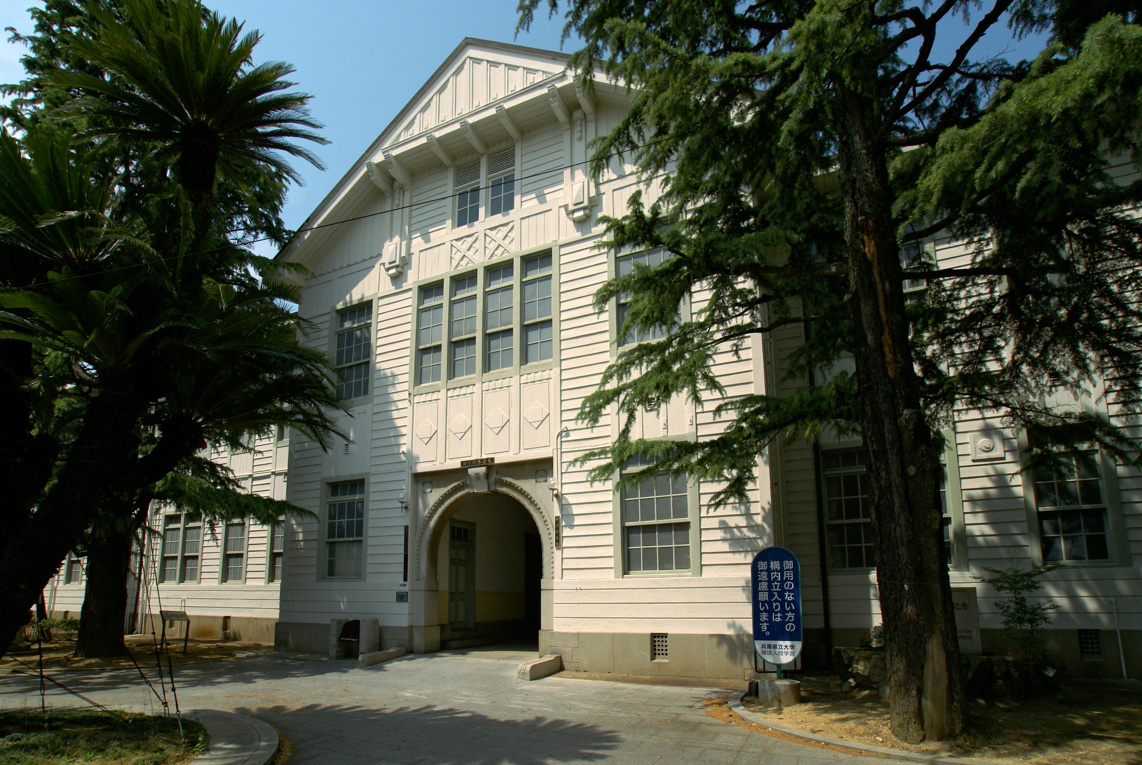 市立 高校 姫路 姫路