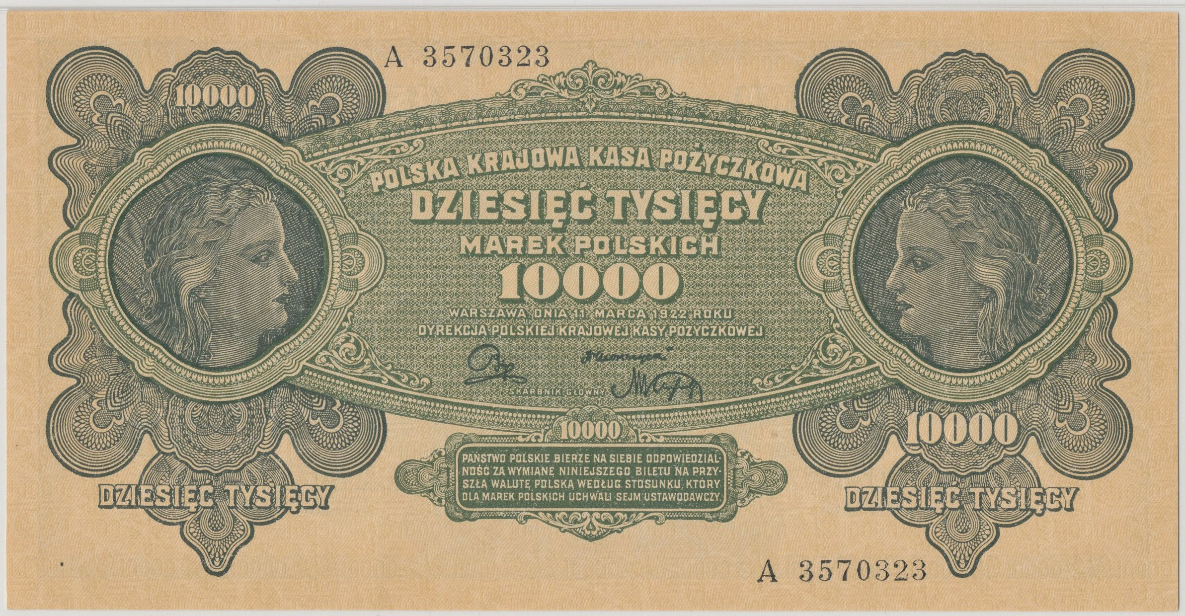 10000_marek_polskich_1922_awers.jpg