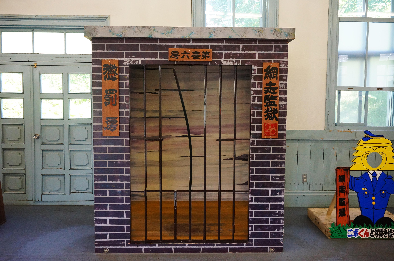 File:130713 Abashiri Prison Museum Abashiri Hokkaido Japan14n.jpg - Wikimedia...