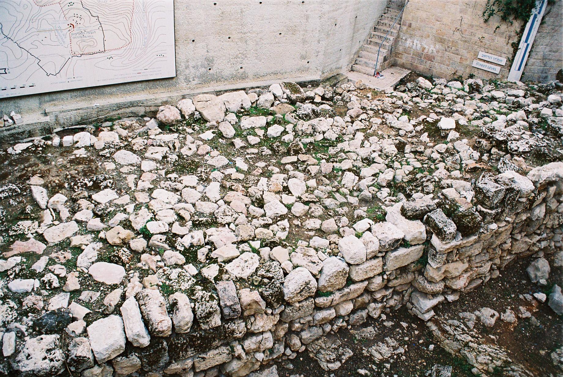 Broad Wall Jerusalem