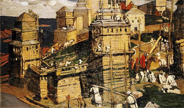 Реферат на тему города древней руси 924