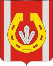Герб Катав-Ивановска