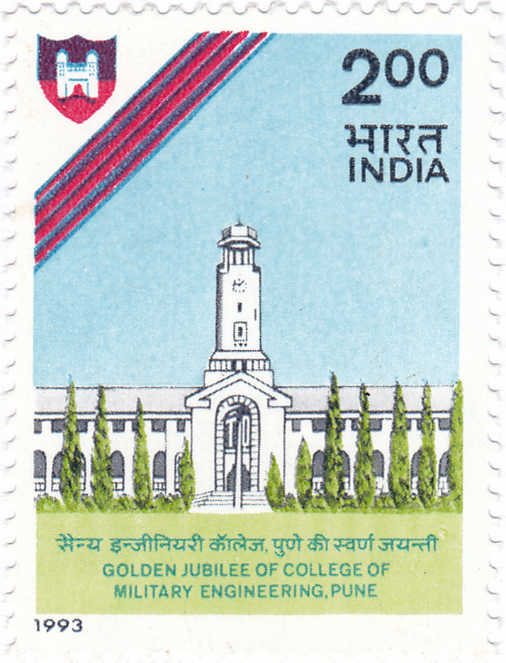 College of Military Engineering, Pune - Wikipedia