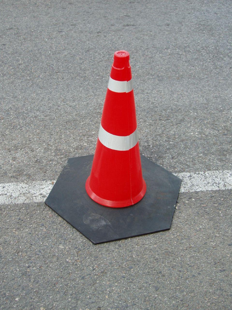 File cono de tr wikimedia commons - Como hacer un cono ...