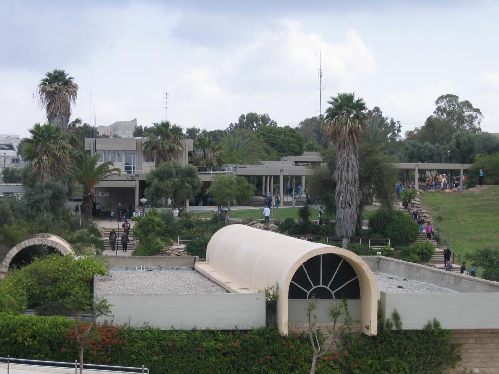 इसराइल संग्रहालय की भूमि
