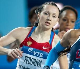 Aleksandra Fedoriva Russian sprinter