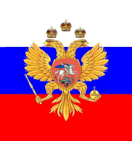 Description flag of tsar of moscow