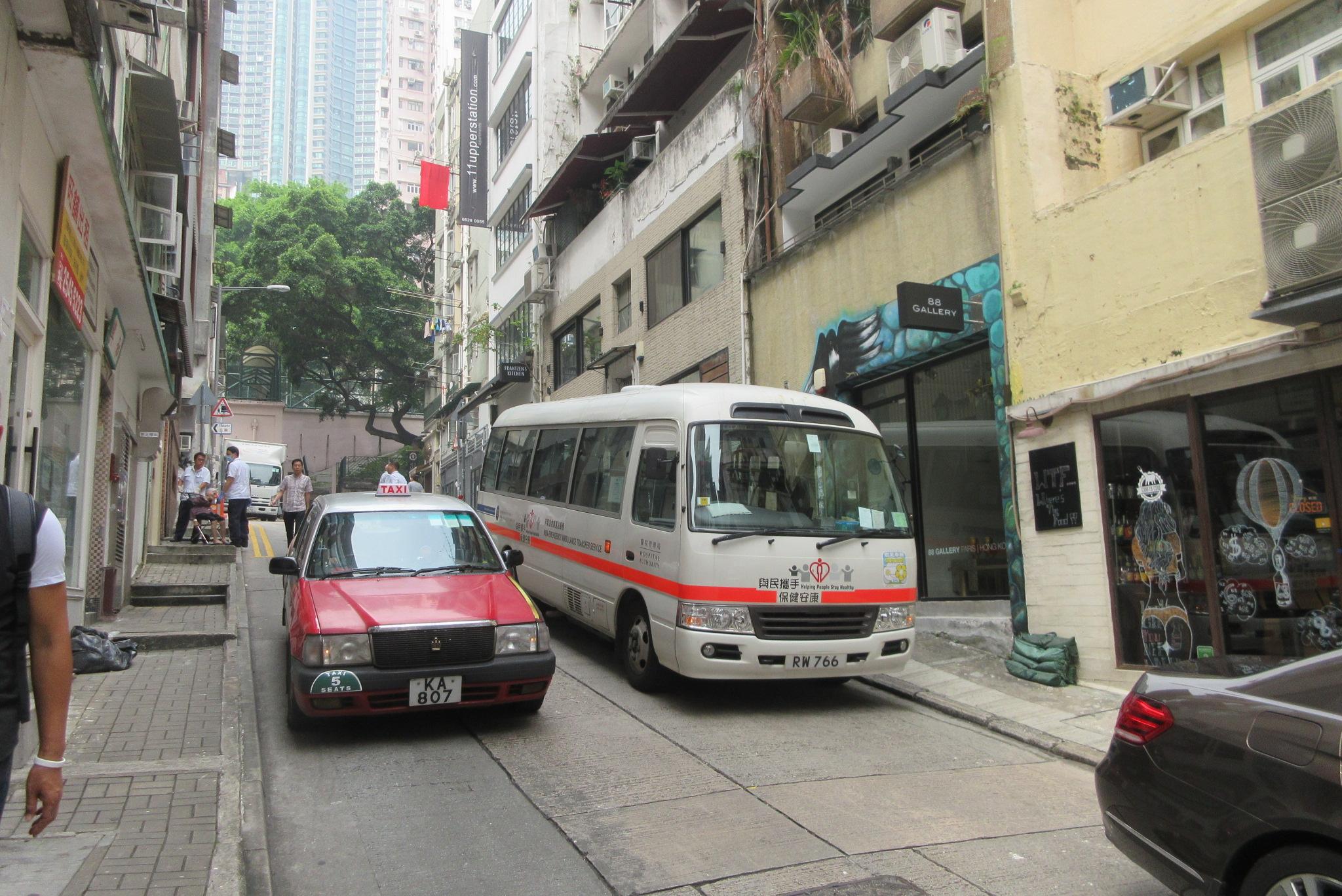 File:HK Sheung Wan Upper Station Hospital Authority 香港非