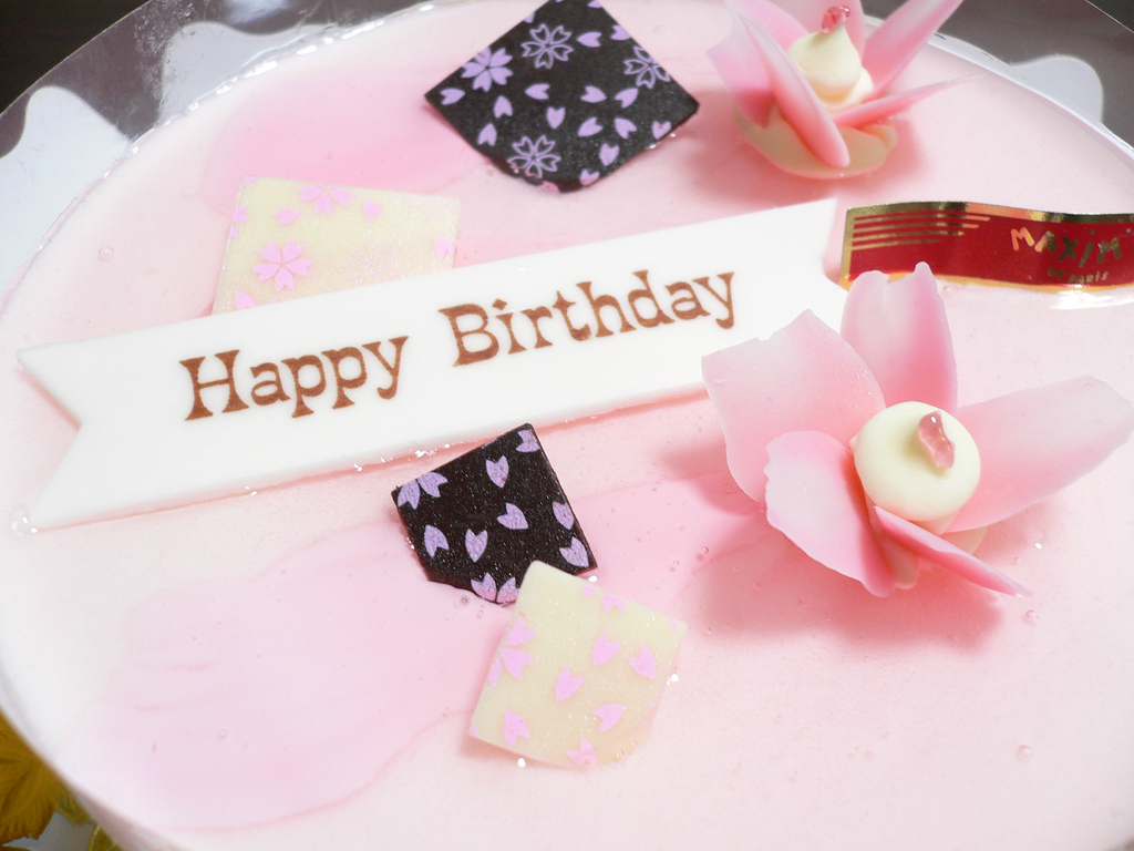 File Happy Birthday Pink Jpg Wikimedia Commons