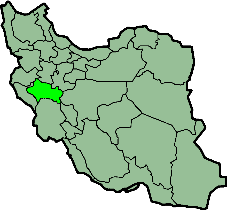 Image:IranLorestan