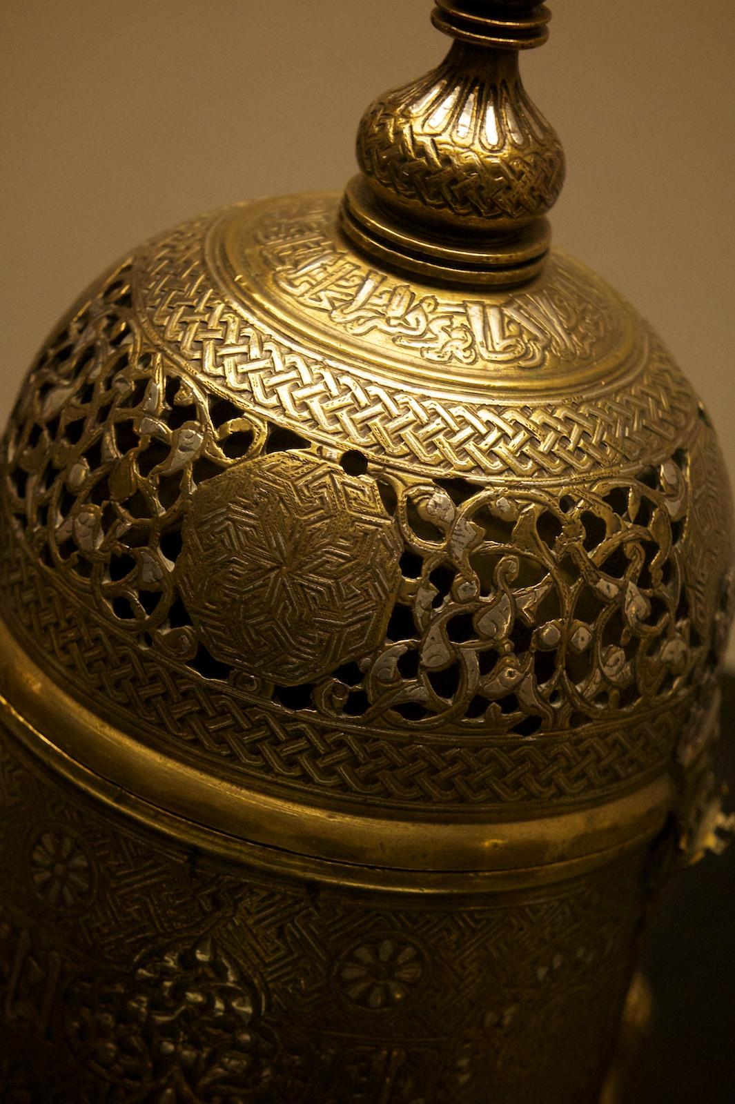 Islam History: Islamic Art History