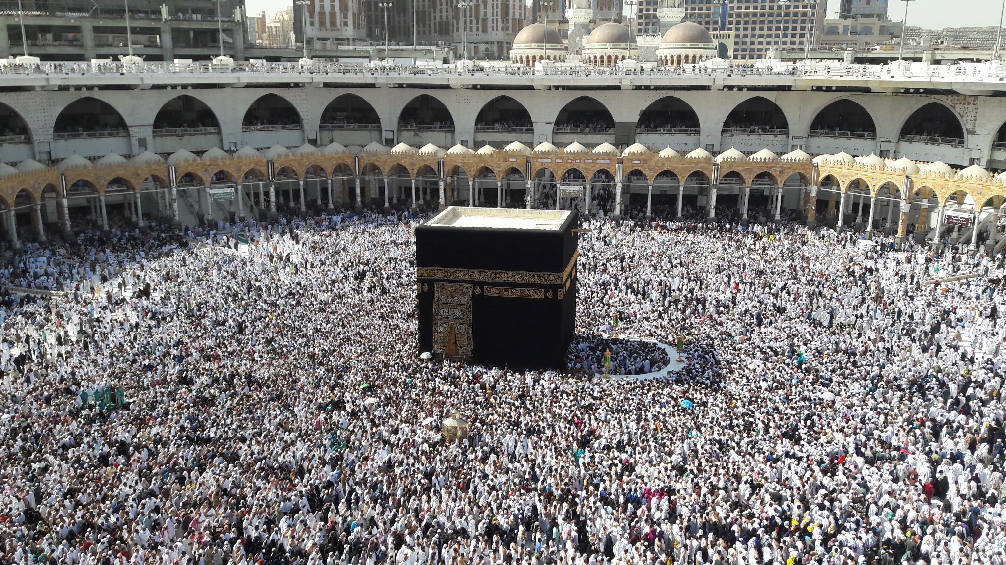 Resultado de imagen de la kaaba