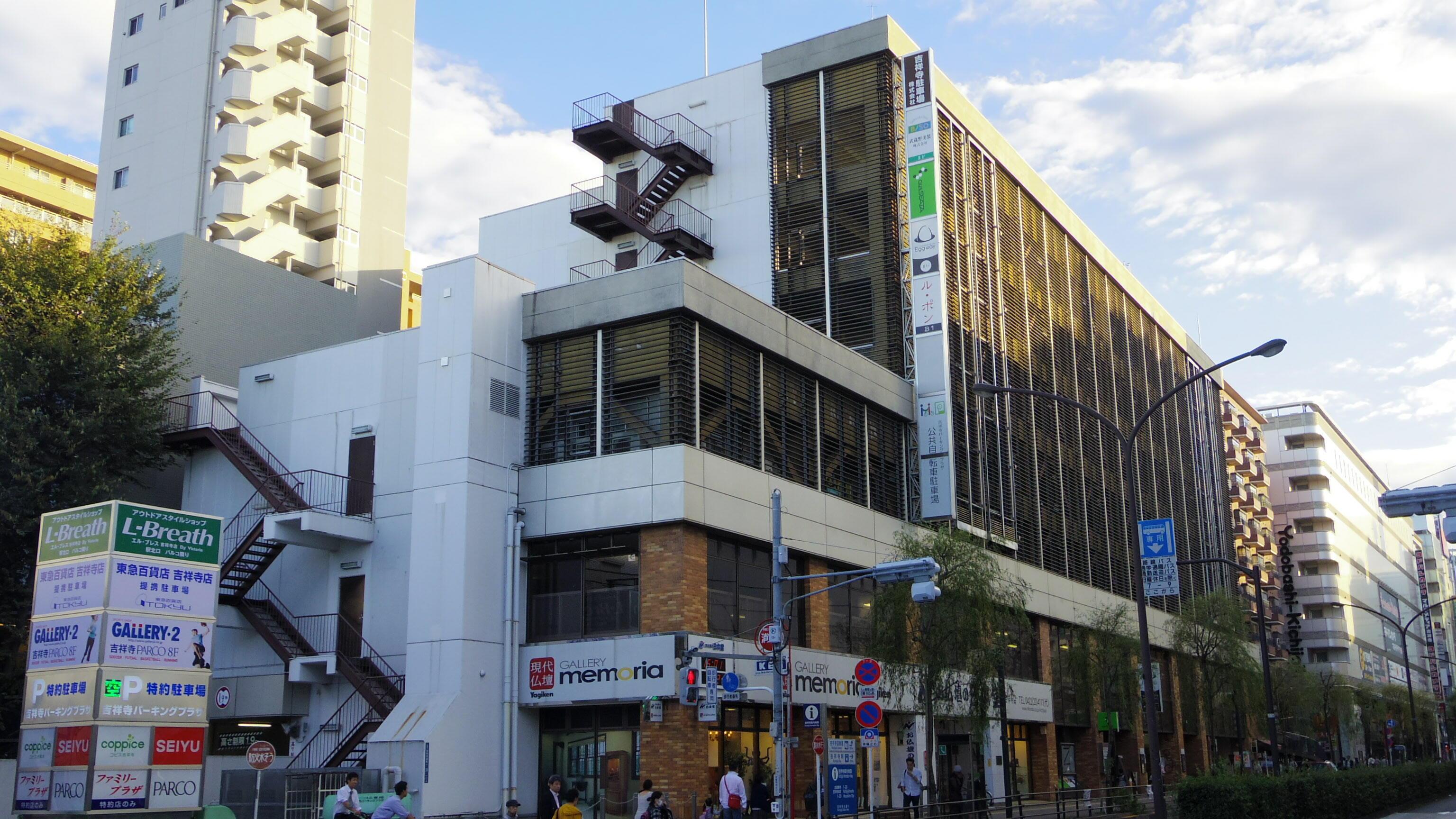 「吉祥寺パーキングプラザ」の画像検索結果