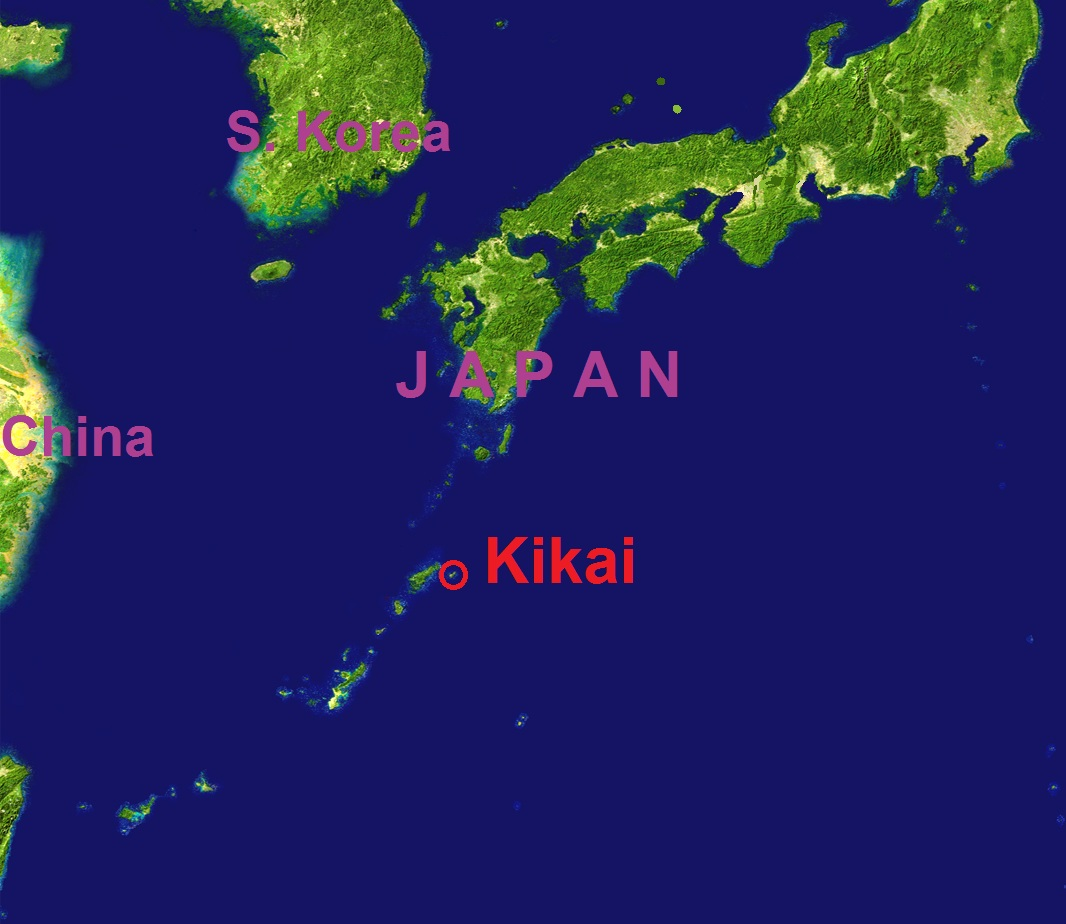 FileKikai Location On Japan Mapjpg Wikimedia Commons - Japan map 6