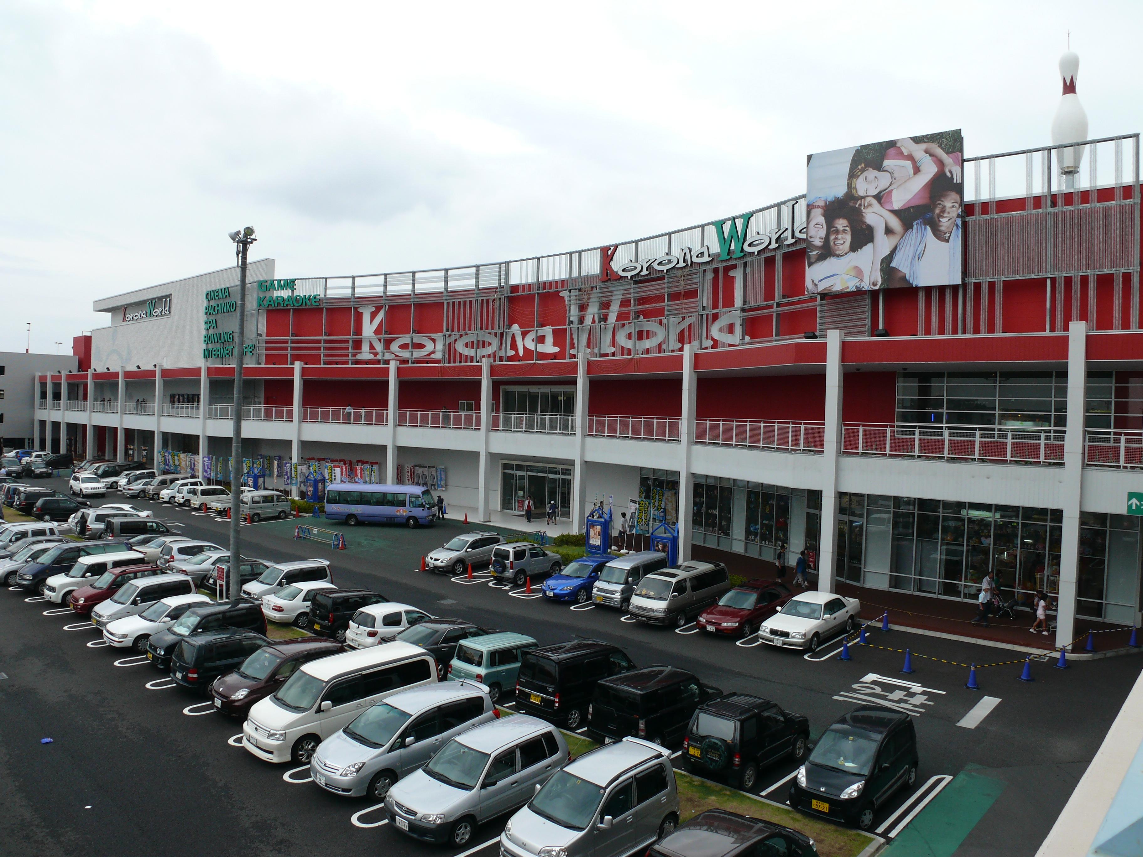 File:LOC City Ogaki Shopping Center 06.JPG - Wikimedia Commons