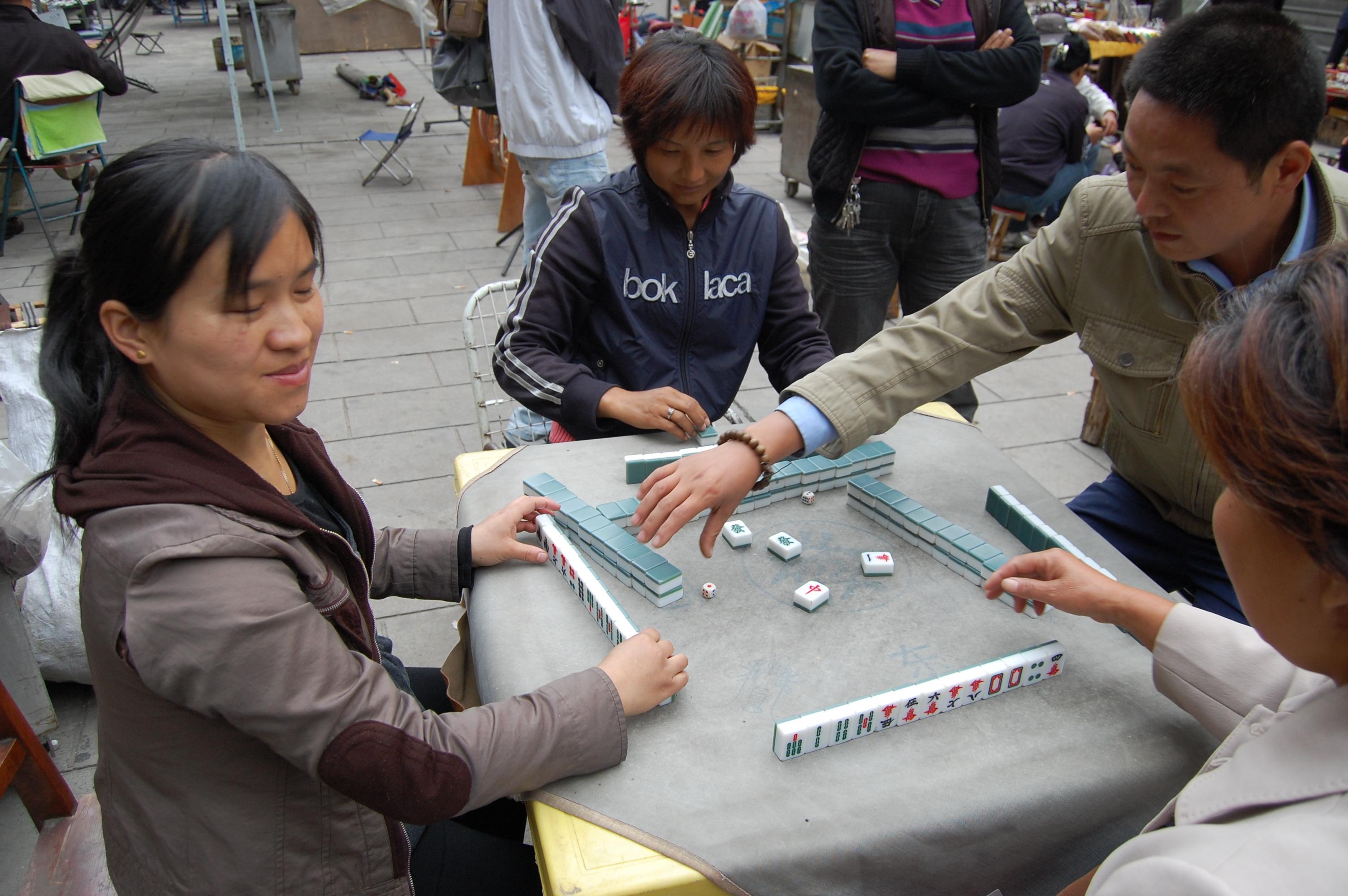 Lanzhou-019.JPG