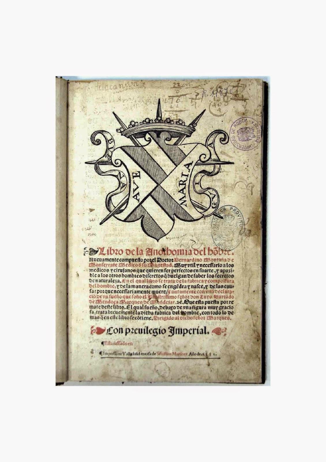 libro wikipedia la enciclopedia libre libro del eclesiasts