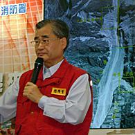 Mao Chi-kuo at Central Emergency Operation Center 20090816b.jpg