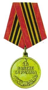 Medalla Berlín