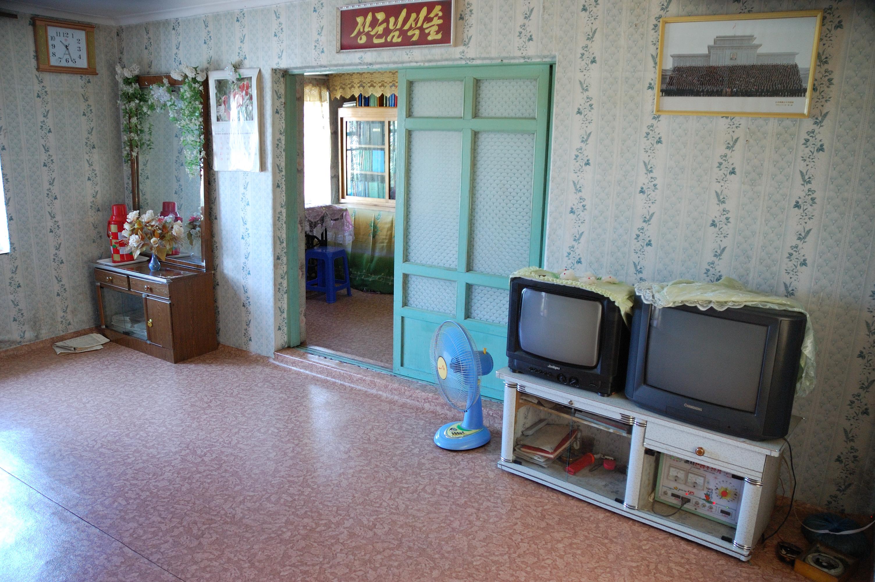 File Migok Farm House Sariwŏn North Korea Jpg Wikimedia Commons