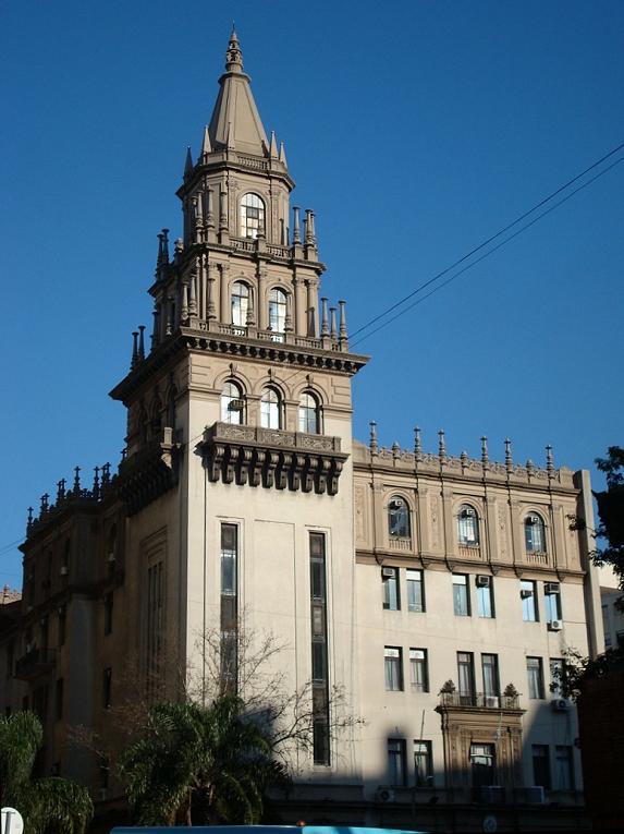 http://upload.wikimedia.org/wikipedia/commons/4/4e/Ministerio_de_Salud_Publica.jpg
