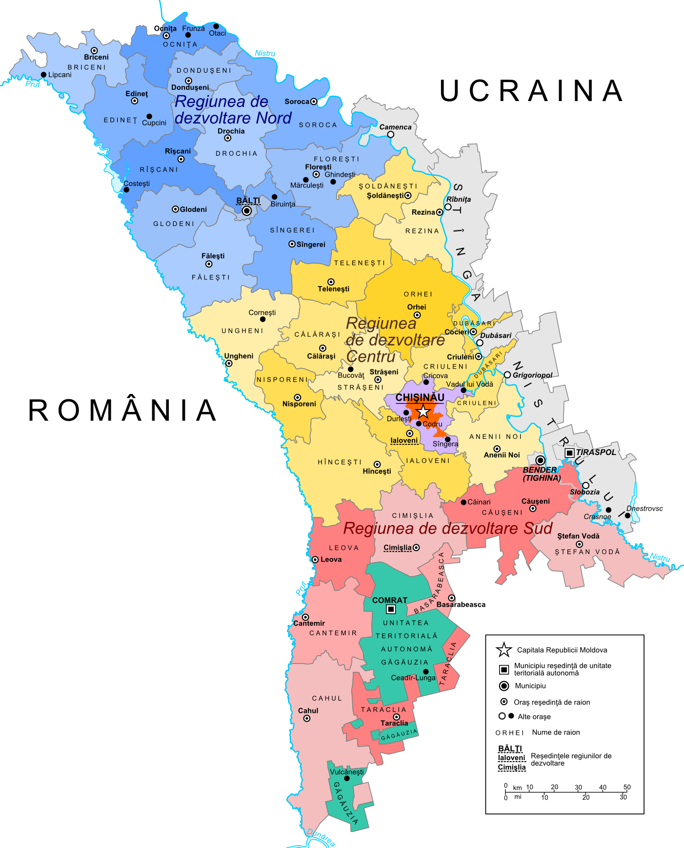 Administrative divisions of Moldova Wikipedia