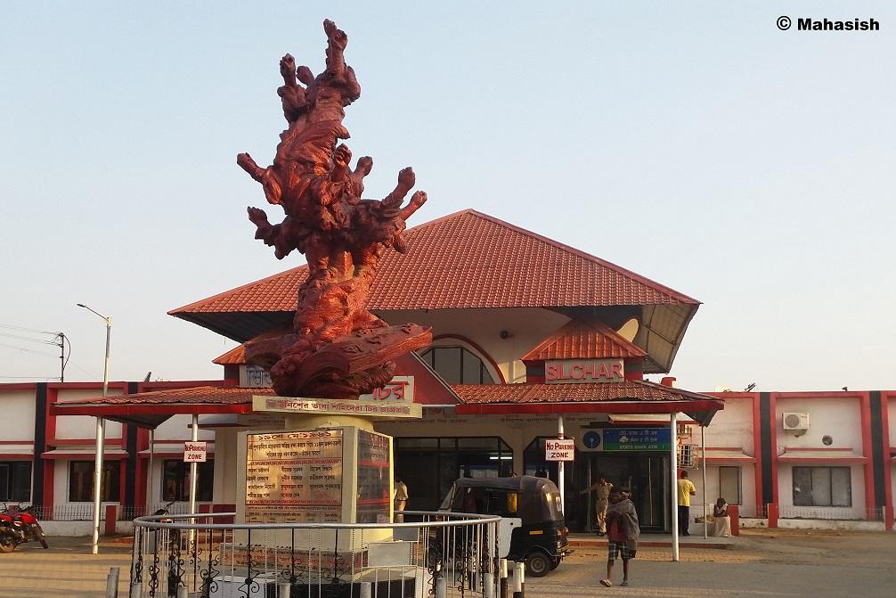 Silchar railway station - Wikipedia