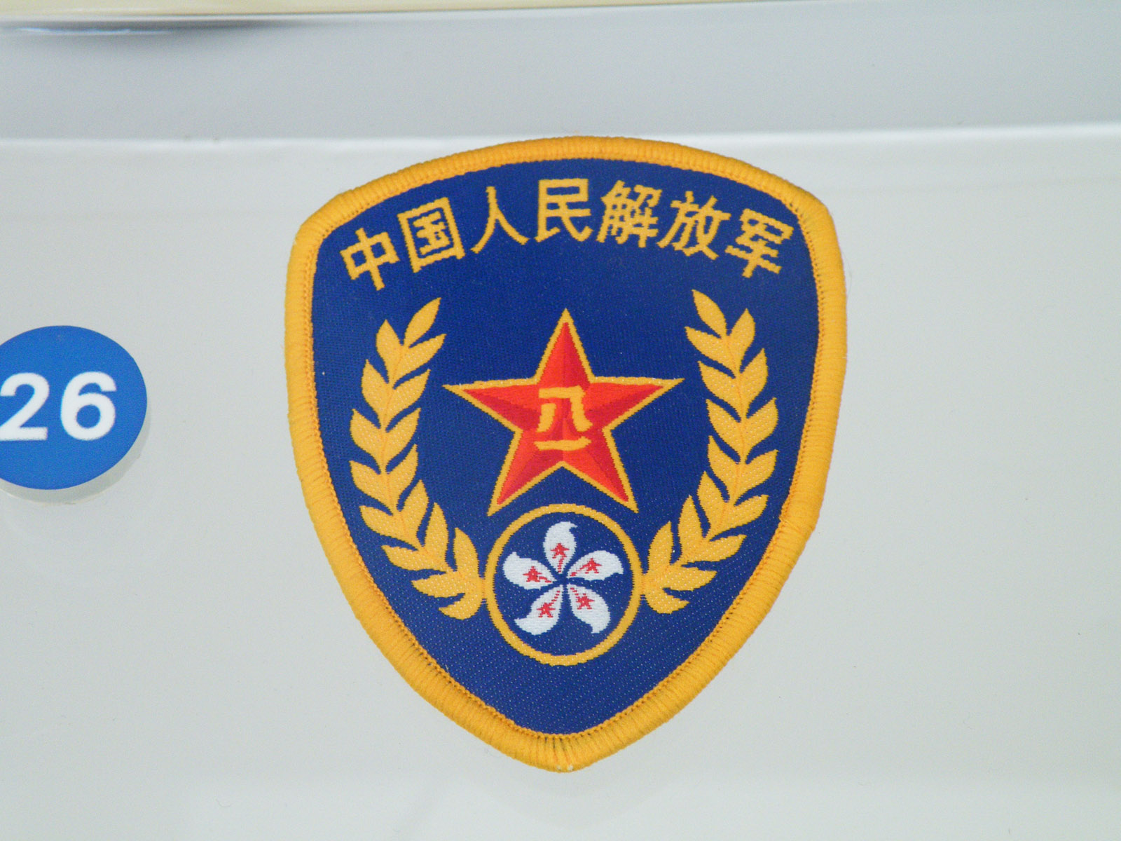 File Pla Hk 97 07 Arm Badge Jpg